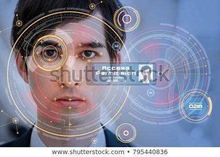 biztonság · csekk · számítógép · technológia · tudomány · információ - stock fotó © silent47