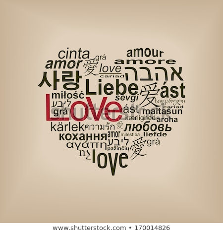 Lovers Word Cloud Concept in Pink and Red Stock photo © mybaitshop