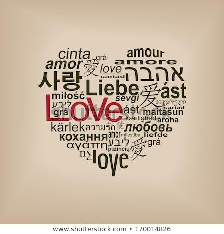 Stok fotoğraf: Aşıklar · kelime · bulutu · pembe · kırmızı · harfler · muhteşem