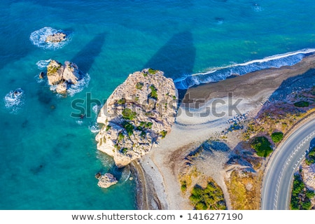 view from top of aphrodites rock cyprus stock photo © kirill_m