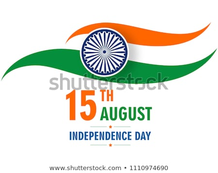 15th of August indian flag texture colorful illustration vector Stock photo © bharat