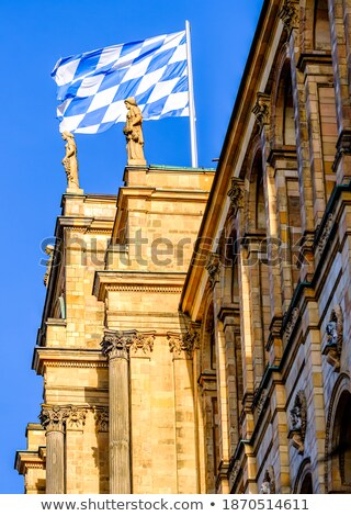 The famous bayerischer landtag Stock photo © vwalakte
