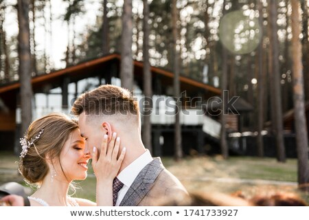bride and fiance against the background of the people Stock photo © Paha_L