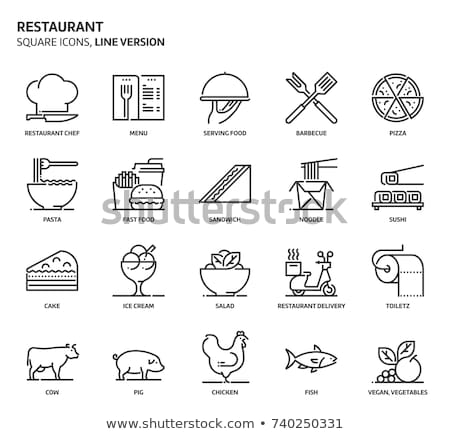 Cuisine spatule ligne icône web mobiles Photo stock © RAStudio