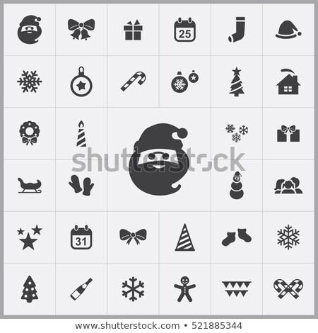 Uniwersalny wypoczynku internetowych komórkowych ikona niebieski Zdjęcia stock © blumer1979