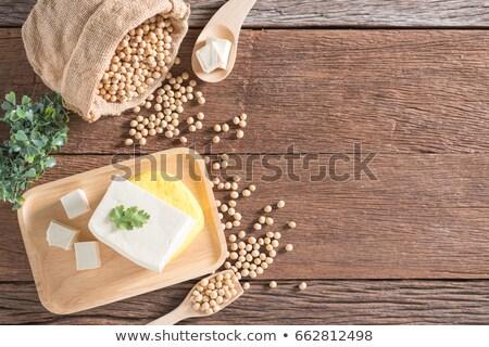 豆腐 製品 木材 背景 チーズ ライフスタイル ストックフォト © M-studio