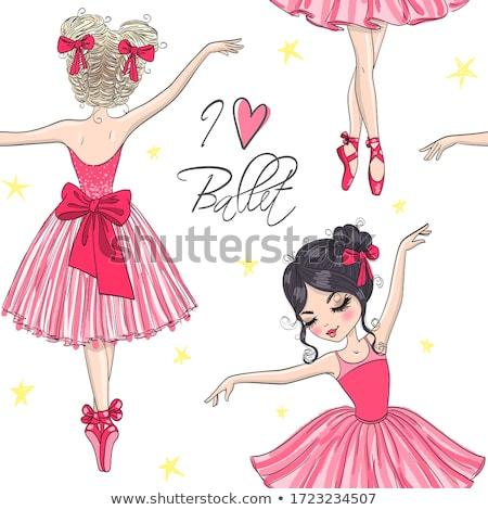Vector dance seamless pattern with cute dancing women stock photo © Giraffarte