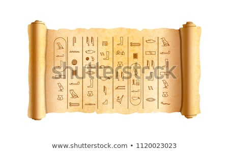 Oude breed papyrus scroll witte Stockfoto © evgeny89