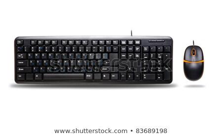 part of ergonomic computer keyboard stock photo © restyler