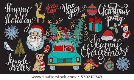 karácsonyfa · keret · zöld · nagy · arany · játék - stock fotó © bbbar