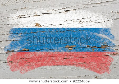 Flag Of Russia On Grunge Wooden Texture Painted With Chalk Foto stock © vepar5