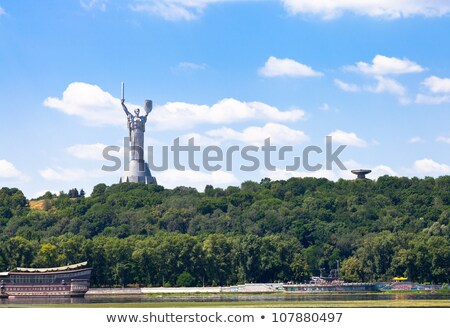 Mother of the Fatherland monument in Kiev, Ukraine. The sculptur Stock photo © artfotoss