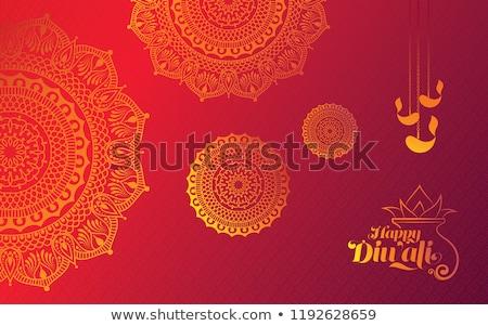Błyszczący diwali festiwalu powitanie mandala dekoracji Zdjęcia stock © SArts