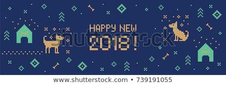 Stockfoto: Nieuwe · jaar · gebreid · banner · vector · textuur