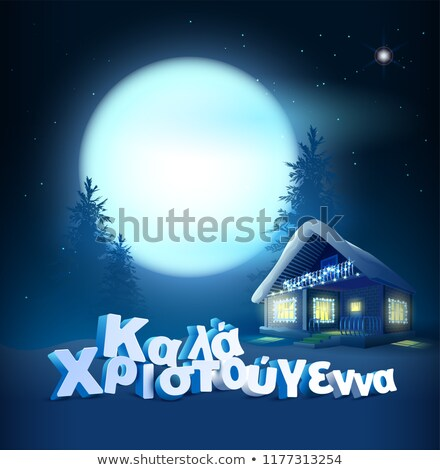Merry Christmas translation from Greek. Text greeting card. Full moon in night sky and holiday house Stock photo © orensila