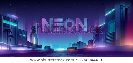 futuristische · nacht · stadsgezicht · neon · vector · illustratie - stockfoto © frimufilms