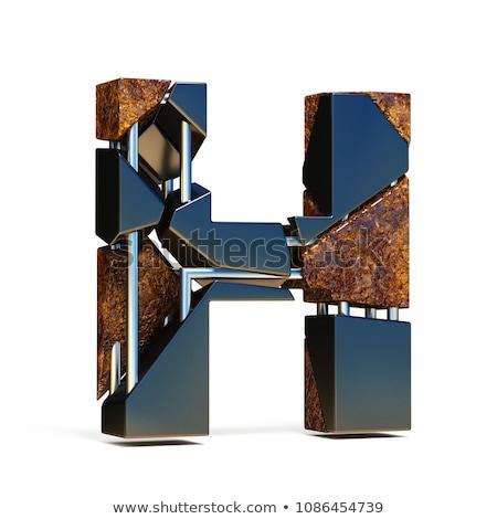 Zardzewiałe metal chrzcielnica litera h 3D 3d Zdjęcia stock © djmilic