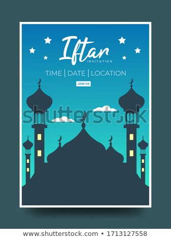 lovely iftar party celebration template design stockfoto © sarts