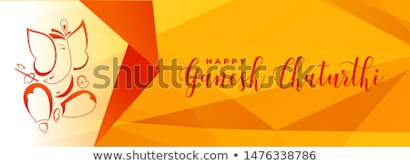 ganesh chaturthi festival yellow banner in geometric style stock photo © sarts