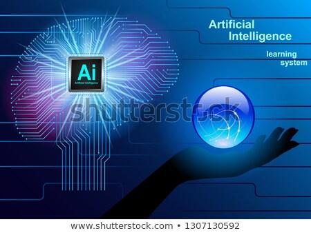 innovazione · computer · chip · cervello · colore · vettore - foto d'archivio © pikepicture
