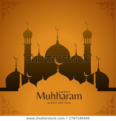 traditional style happy muharram festival wishes card Stock photo © SArts