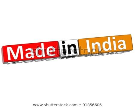 Brasil · Rusia · India · China · siglas · mercados - foto stock © mariusz_prusaczyk