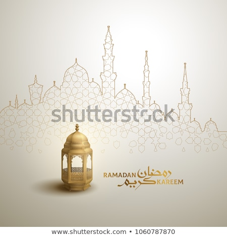 Ramadan Kareem line mosque vector design Stock photo © bharat