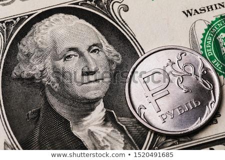 ドル ロシア 紙 金融 現金 ストックフォト © Valeriy