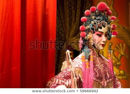 Kínai opera piros ruha szöveg űr Stock fotó © cozyta