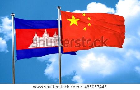 Twee vlaggen China Cambodja geïsoleerd Stockfoto © MikhailMishchenko