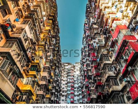 Hong · Kong · daire · bloklar · ev · Bina · dizayn - stok fotoğraf © kawing921