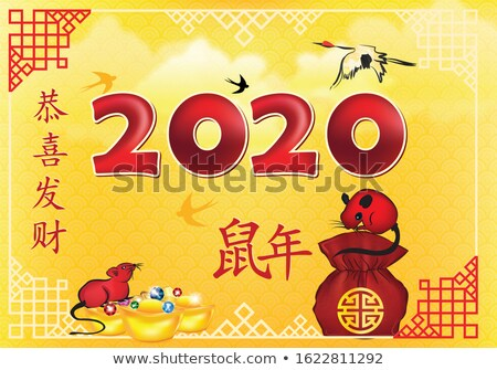 seamless chinese calligraphy gong xi fa cai background stock photo © creative_stock