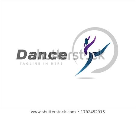 ストックフォト: フィット · 美人 · ダンス · 美しい · 若い女性 · スタイリッシュ