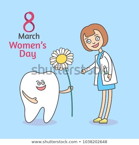 国際 歯科 日 カード 幸せ 歯 ストックフォト © Natali_Brill