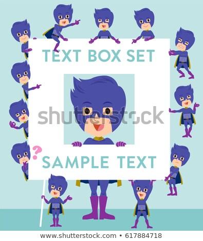 Szuperhős férfi sötét lila szöveg doboz Stock fotó © toyotoyo