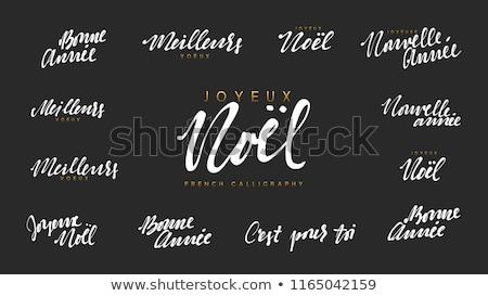 Stock photo: Merry Christmas. Happy New Year, Joyeux Noel 2019. Typography set. Holiday logo, emblems, text desig