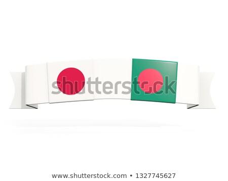 Szalag kettő tér zászlók Japán Banglades Stock fotó © MikhailMishchenko