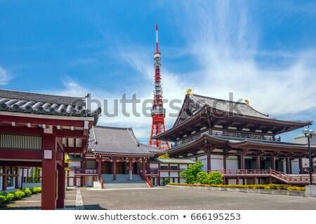 Tapınak Tokyo Japonya Bina şehir manzara Stok fotoğraf © daboost