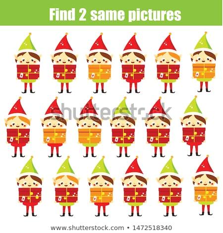 Vinden twee identiek spel kinderen Stockfoto © izakowski