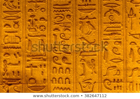 ancient egyptian wall drawing stock photo © angelp