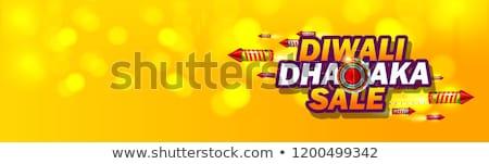 diwali sale banner with decorative diya design stock photo © sarts
