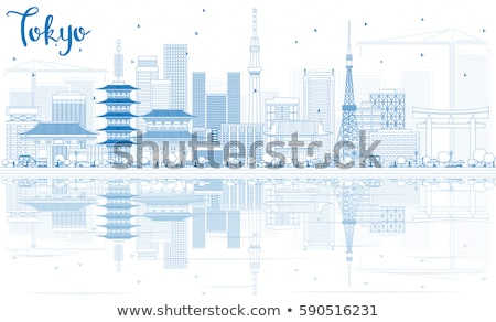 Outline Tokyo skyline with skyscrapers and Reflection. Stock photo © ShustrikS