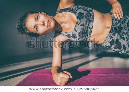 Chinese woman doing yoga. Stock photo © cardmaverick2