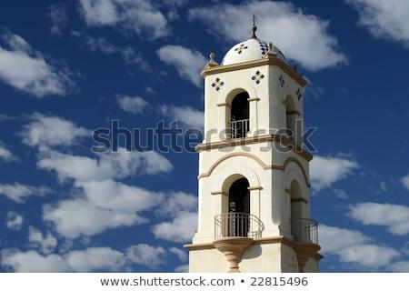 Oficina de correos torre abajo ciudad edificio ciudad Foto stock © hlehnerer