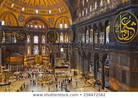interior · istambul · Turquia · ver · dentro · cúpula - foto stock © wjarek
