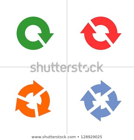 Info circulaire vecteur bleu icône web bouton Photo stock © rizwanali3d