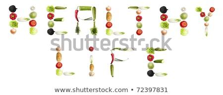 Stockfoto: Gezond · leven · woorden · groenten · verschillend · type · natuur