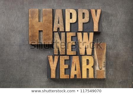 Antique letterpress wood type printing blocks - Happy New Year Stock photo © Zerbor