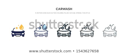 Lomtár autó mosás folyamat robot tiszta Stock fotó © vwalakte
