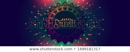 Színes diwali évszak tűzijáték vektor terv Stock fotó © SArts